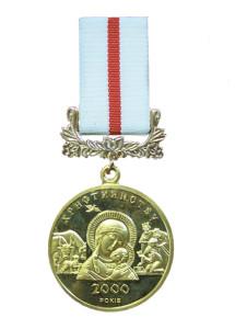 Орден За патріотизм Сибилёв В.В | Сібільов В.В нагороди | награды Колібріс Колибрис