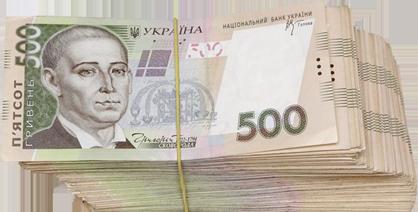 hrivna500_startup